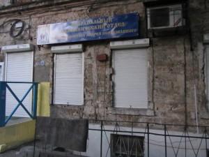 Turismo multinacional, Religião em Odessa, Idioma falado em Odessa, Humor das pessoas em Odessa