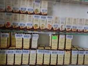 Versatilidades das propriedades benéficas dos óleos essenciais, Como são produzidos os óleos essenciais, Propriedades curativas dos óleos essenciais